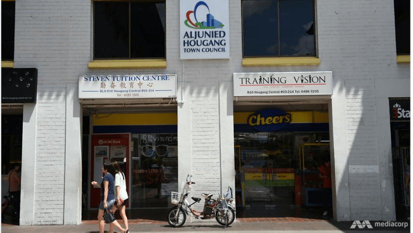 AHTC submits qualified financial statements for 7th straight year: MND