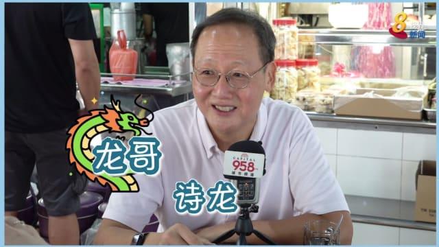 """【新议员报到】吴作栋接班人陈诗龙 不怕当""""最老新人"""""""