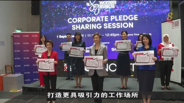 杨莉明:本地科技业四成是女性  但仍有增长空间