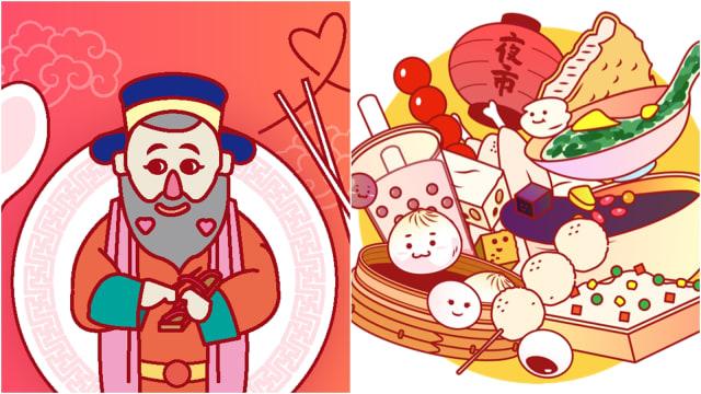 七夕情人节将至 超可爱心理测验帮你找理想型!
