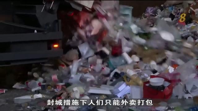 疫情促使台湾一次性塑料消费增长 绿色环保组织表示担忧