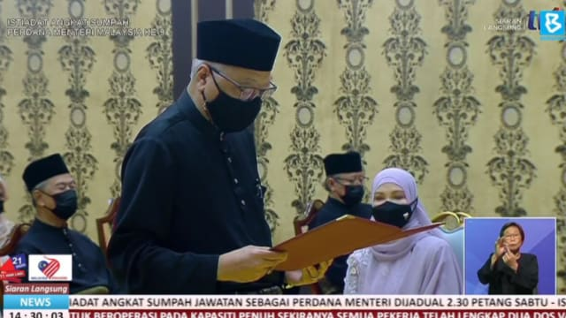 依斯迈沙比里宣誓就任 出任马国第九任首相