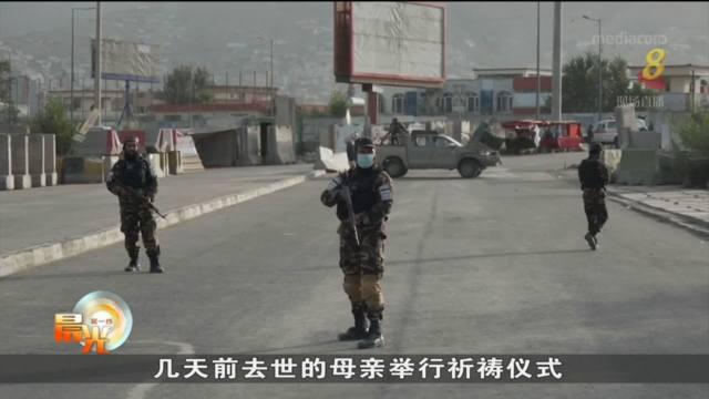 阿富汗首都一座回教堂遭炸弹袭击