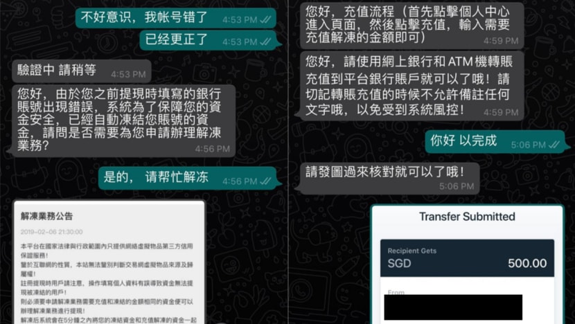 New scam involving fake e-wallet websites targeting game account sellers