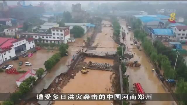 中国河南郑州洪灾死亡人数增加到56人