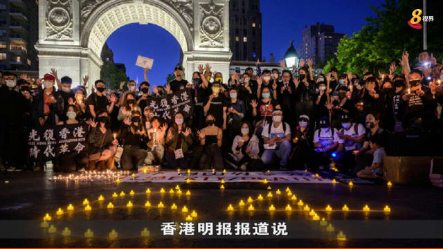 晨光|纸上风云: 香港支联会撤网站 六四集会档案归零