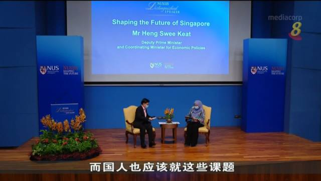 王瑞杰:我国必须发挥自身主要优势 打造更美好未来