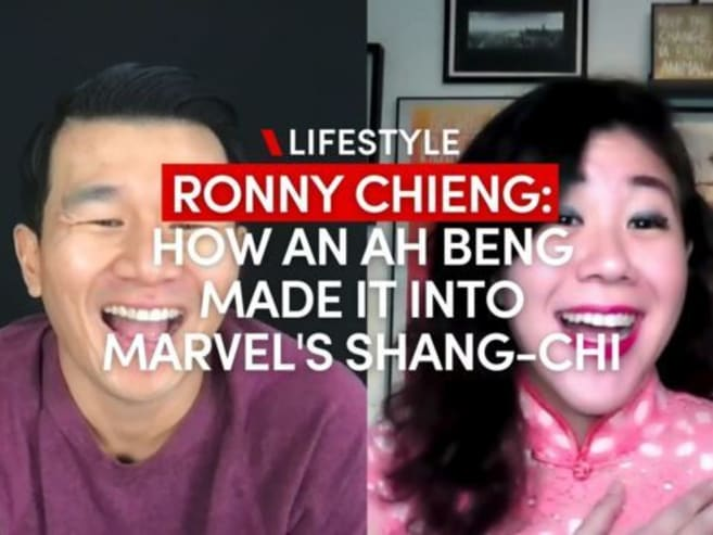 Ronny Chieng's 'Ah Beng' made it to Marvel's Shang-Chi | CNA Lifestyle