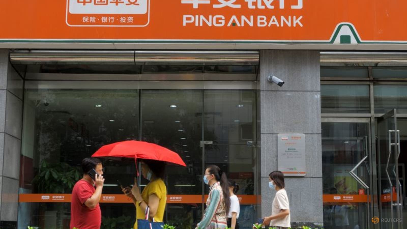 Ping An Insurance profit down 15.5per cent on China Fortune loss thumbnail