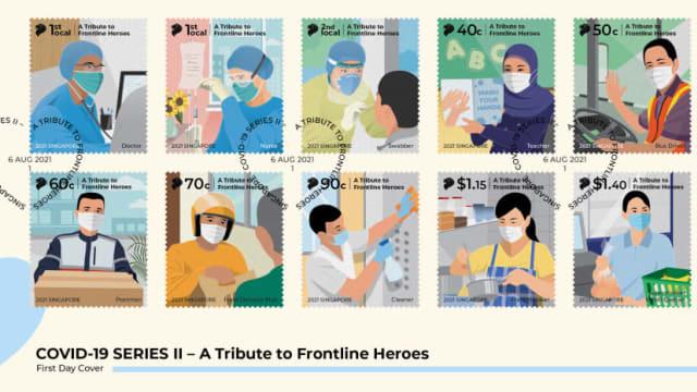 新邮政推出新邮票 向前线人员致敬