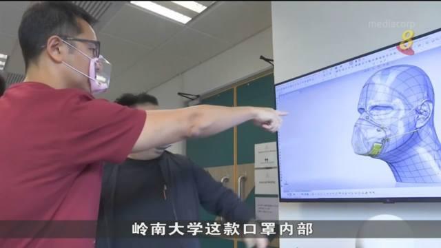 方便听障人士读唇语 香港设计出全透明口罩