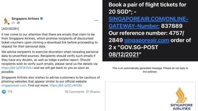 一对机票只要20新元? 新航提醒公众勿信诈骗电邮
