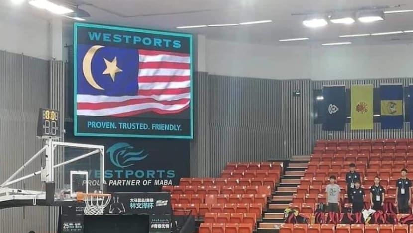 Malaysia basketball chief disciplined over flag blunder
