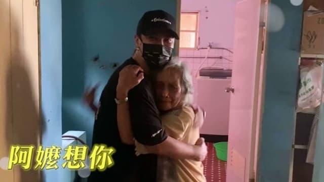 罗志祥回乡探望外婆 婆孙真情拥抱感动网友