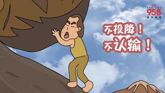【防疫平常心】第八集:独立书店疫情下的自救与坚守
