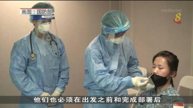 武装部队在美国展开铸刀演习期间 采取了严格防疫措施