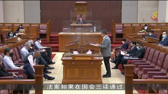 律政部提出 将法律服务重组为两个专门委员会