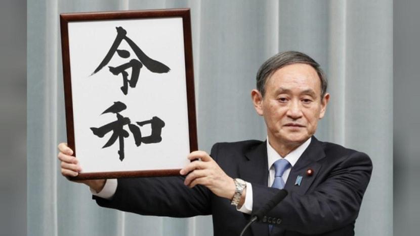 Reiwa revealed as Japan's new era