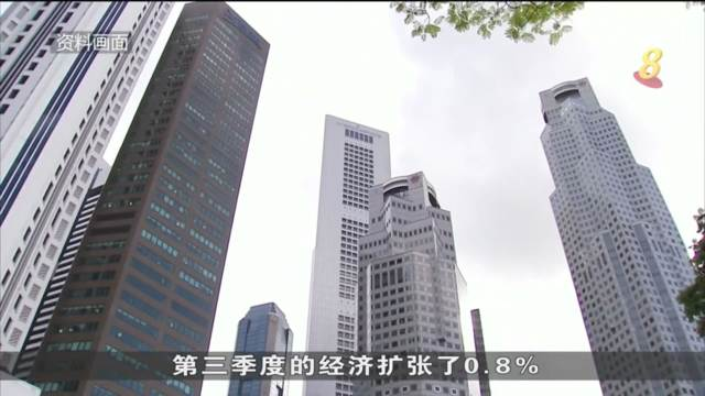 我国经济上一季年比增长6.5%