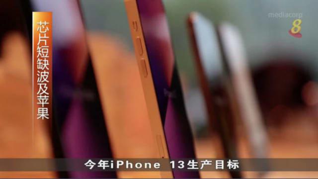 苹果公司或减iPhone 13产量