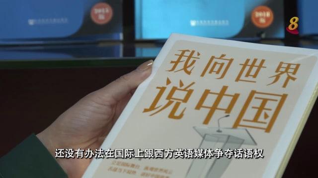 焦点 | 讲中国故事 还是为官方宣传?