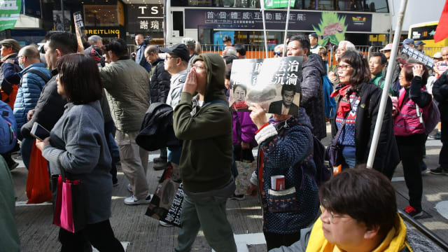 香港民阵元旦游行 约5500人参与