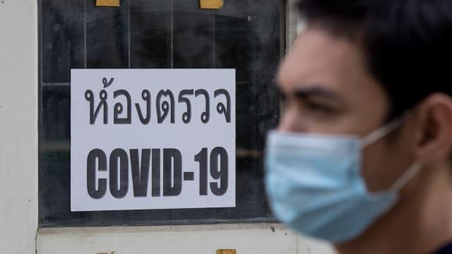 泰国病例减少但四省新病例激增 引关注