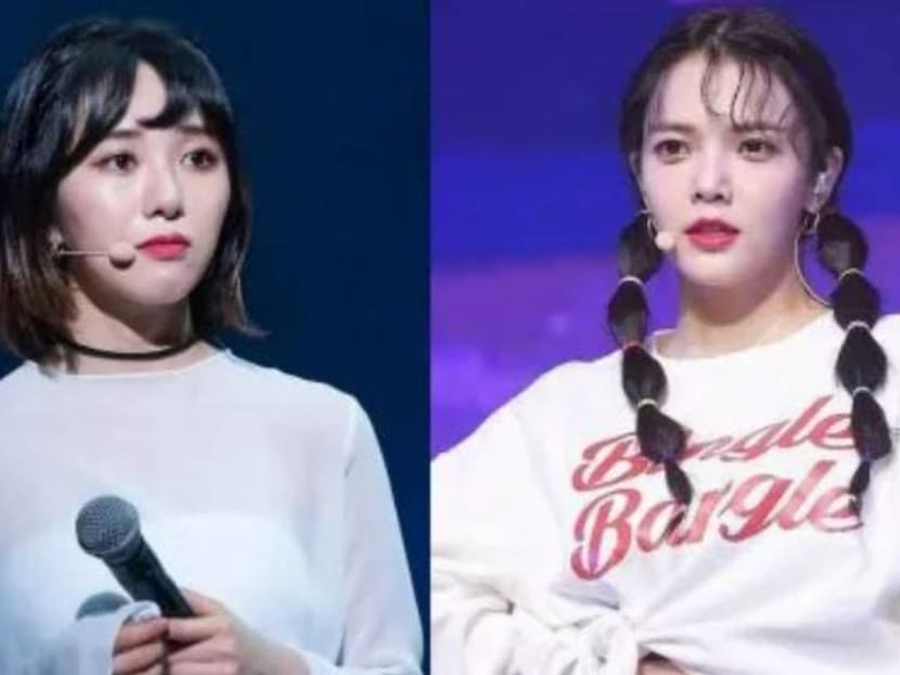 Jimin quits K-pop girl group AOA after apologising for bullying former member Mina