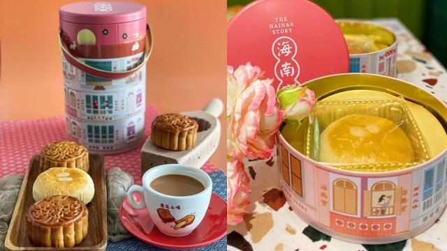 海南宝首次推出中秋月饼 传统创新两不误