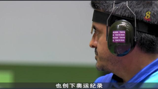 伊朗老将福鲁吉夺得男子十米气手枪金牌 创奥运纪录