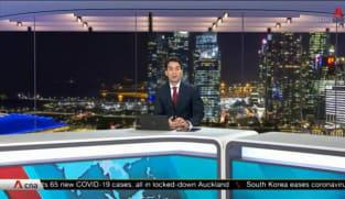 Asia Tonight - S1E15: Fri 15 Oct 2021