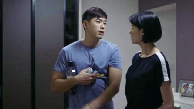 好世谋2(第14集):敢当青青关系改善