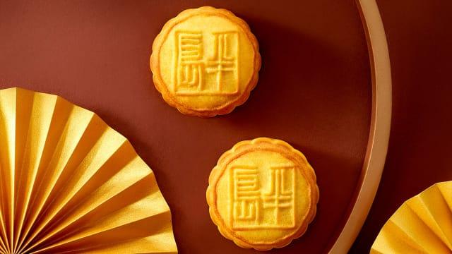 来一口爆红35年的半岛迷你奶黄月饼!