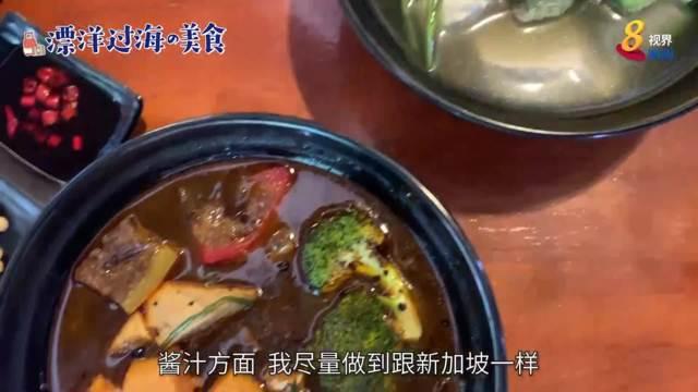 【漂洋过海的美食】新加坡小贩中心开到缅甸