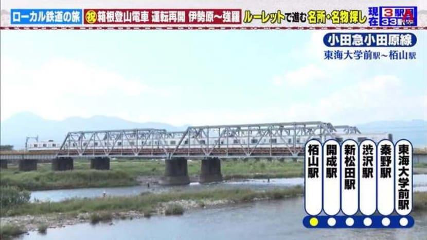 Train Adventure To Hakone - Part 1