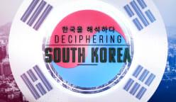 Deciphering South Korea
