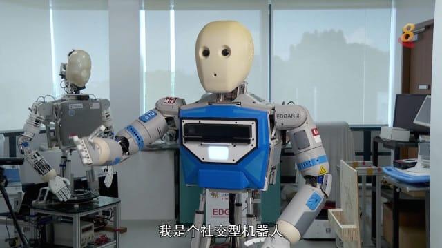 前线追踪 | 机器人怎么跟人保持眼神交流?