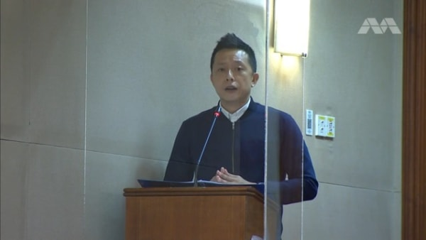 Yip Hon Weng on Private Security Industry (Amendment) Bill