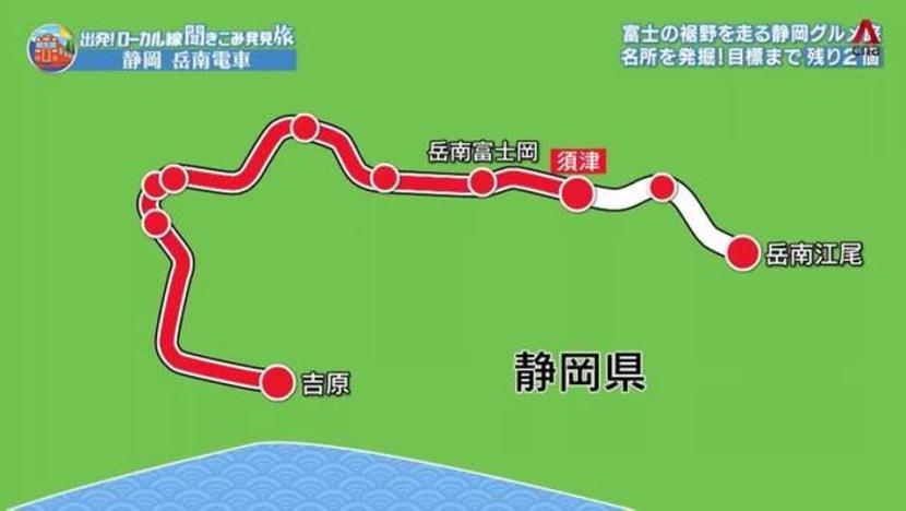Road Trip On Gakunan-Densha - Part 2