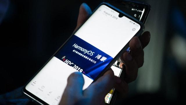 华为自主研发手机操作系统鸿蒙 今晚正式发布