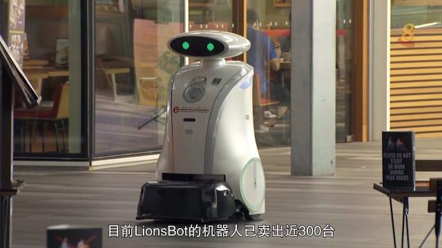 前线追踪 | 机器人来了 你会失业吗?