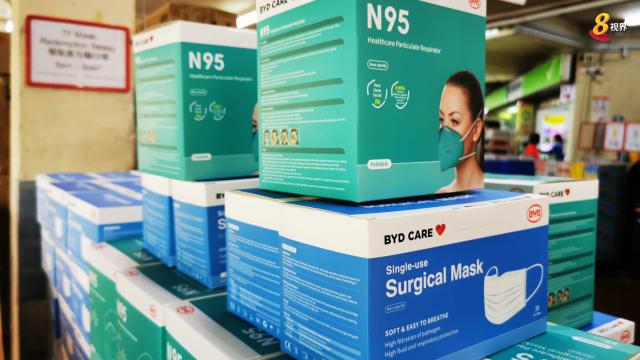 逾百万户家庭已领取 免费手术和N95口罩