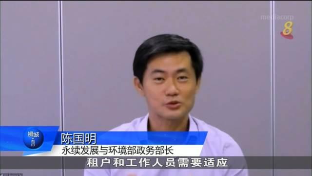 陈国明:将探讨进一步改善渔港防疫措施