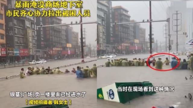 中国郑州暴雨成灾 市民组人链拉出地下受困者