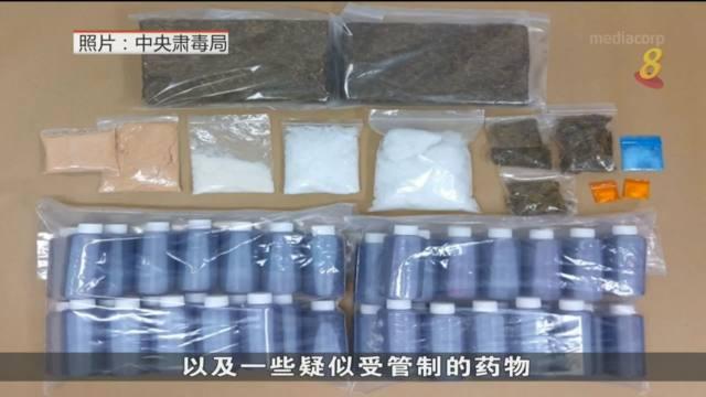 中央肃毒局起获15多万元毒品 12人落网