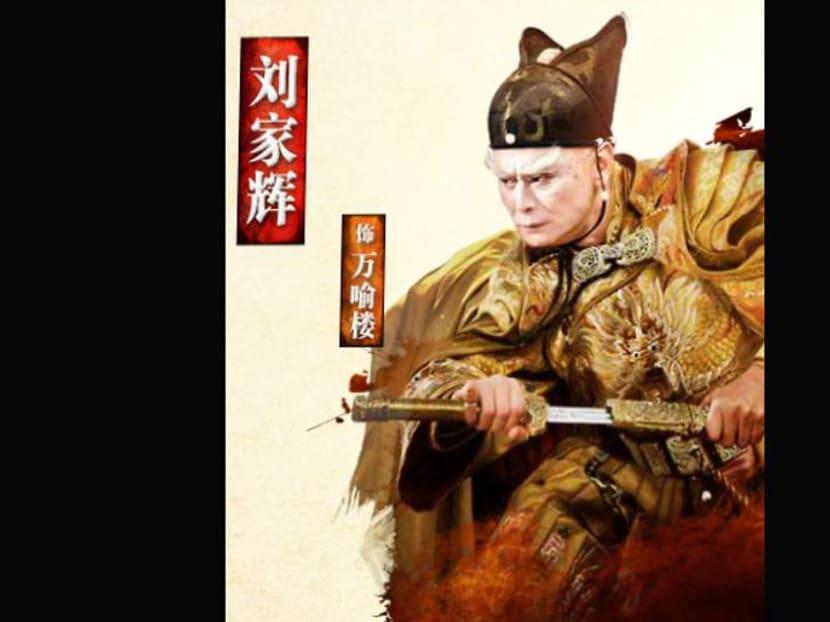 Gordon Liu in dire straits after stroke