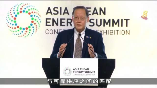我国推出再生能源证书 进一步推动本地能源的去碳化