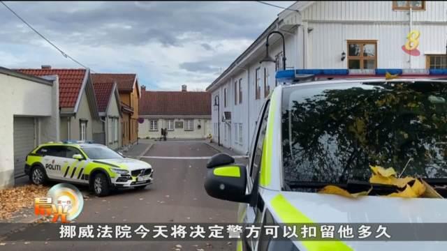 挪威持弓箭杀人案 男子是信奉回教的丹麦人