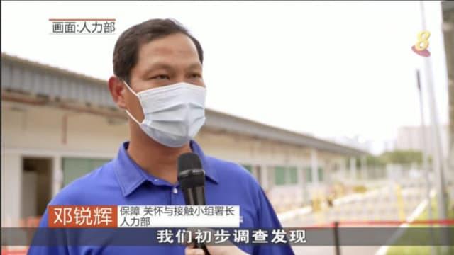 人力部:所部署资源不够应付呈阳病例 导致惹兰都康宿舍病例延迟转移