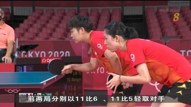我国乒乓女团3比0胜法国 八强斗中国